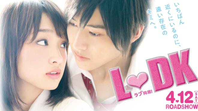 L-DK (2014) với những cảnh phim mê đắm giới trẻ